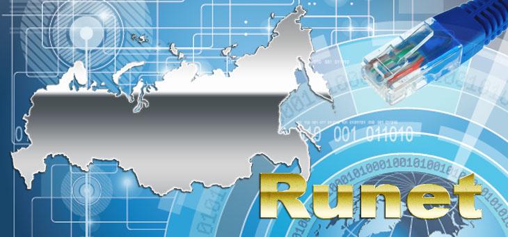 Runet – Rosja ma swój internet i nie zawaha się go użyć